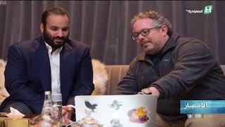 الأمير محمد بن سلمان يلتقي عدد من الرؤساء التنفيذيين في الشركات ...