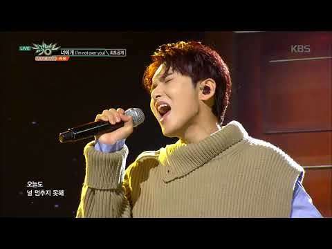 뮤직뱅크 Music Bank - 너에게 (I'm not over you) -려욱(RYEOWOOK).20190104
