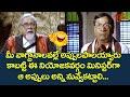ఈ నియోజకవర్గం మినిస్టర్ గా ఆ అప్పులు అన్ని నువ్వే కట్టాలి | MS Narayana Comedy Scenes | NavvulaTV