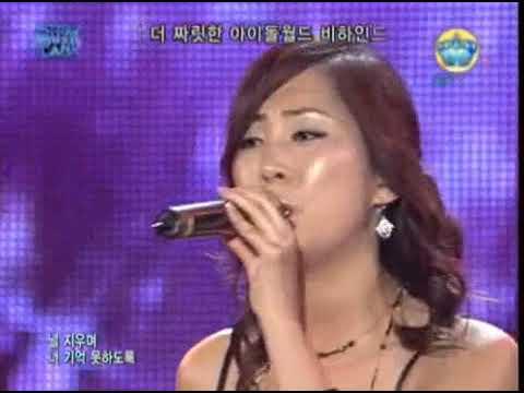 K-POP 2007년 제이    눈물로