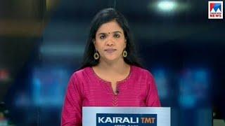 സന്ധ്യാ വാർത്ത | 6 P M News | News Anchor - Shani Prabhakaran | October 17, 2018
