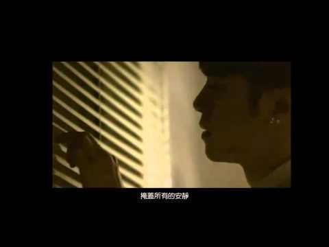 《怕安靜》 羅志祥 (30秒非官方MV)