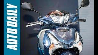 Những thay đổi đáng giá trên Honda Future 2018 vừa ra mắt  AUTODAILY.VN 