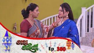 Tara Tarini | Full Ep 380 | 22nd Jan 2019 | Odia Serial - TarangTV