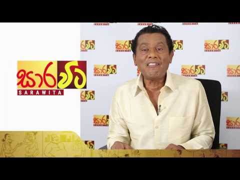 """Sarawita"" with Bandula Padmakumara - EP03"