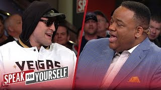 Tyson Fury joins Whitlock & Wiley to preview rematch with Deontay Wilder | PBC | SPEAK FOR YOURSELF