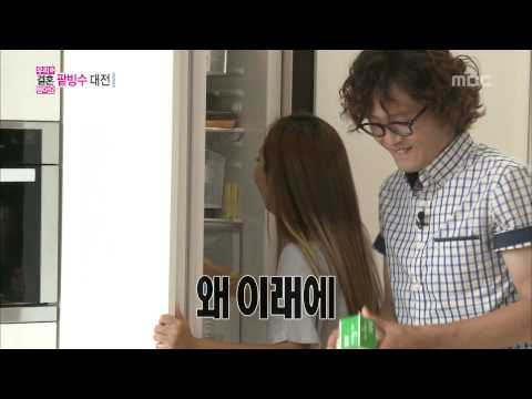 We Got Married, Jung-chi, Jeong In(23) #04, 조정치-정인(23) 20130817