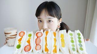 ☁과일 생크림 샌드위치 먹방 _ 몽실몽실 상큼한 과일 샌드위치 만들어먹기🍓 :D
