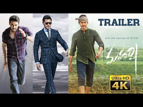 Maharshi Official Trailer