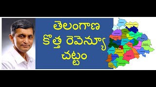 Dr Jayaprakash Narayan on Telangana new Revenue Act..