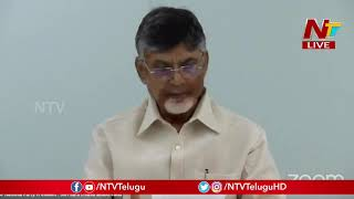 Chadrababu stresses on boosting immunity against coronavir..