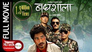 Badhshala  Nepali Movie   Saugat Malla   Dayahang Rai   Khagendra Lamichhane   Arpan Thapa