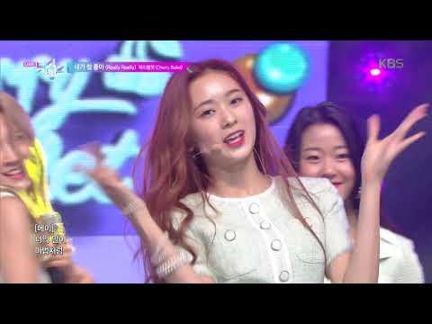 네가 참 좋아 (Really Really) - 체리블렛 (Cherry Bullet) [뮤직뱅크 Music Bank] 20190621