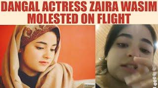 Dangal actress Zaira Wasim allegedly molested on Air Vista..