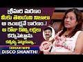 Actress Disco Shanti about hero Srihari death