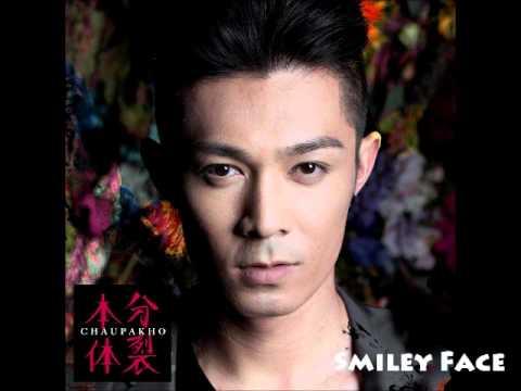 周柏豪 - Smiley Face