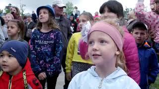 День защиты детей в Артёме