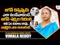 YS Rajasekhara Reddy Sister Vimala Reddy about CM Jagan and Sharmila | Unknown Facts Jagan Childhood