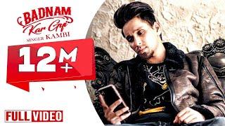 Badnam Kar Gayi | Kambi | Sukhe Muzical Doctorz | Latest Punjabi Songs 2019 | Desi Swag Records