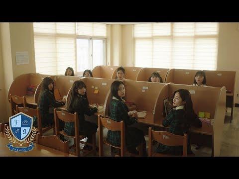 fromis_9 (프로미스나인) - To Heart MV