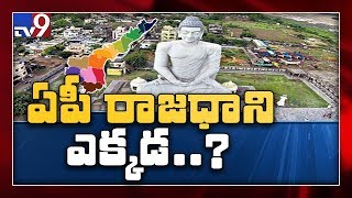 Dream capital Amaravati turns into a nightmare for farmers..