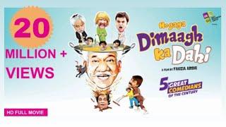 Hogaya Dimaagh Ka Dahi | Official | Full HD Movie | Fauzia Arshi | Comedy Movie