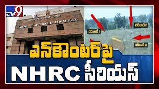 Disha case encounter: Telangana police vs NHRC..