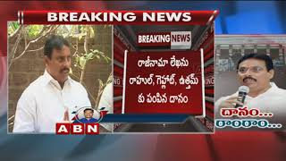 Ex Minister Danam Nagender Quits Congress party   Joins TRS party   Breaking News   ABN Telugu