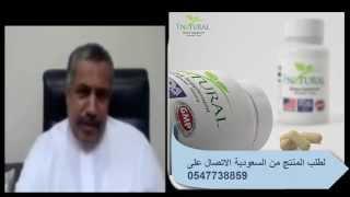 علاج السكري الامريكي 2 324     -