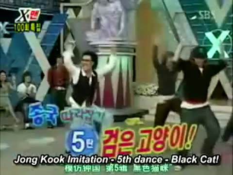 Kim Jong Kook Haha X man Dancing Black Cat Nero by Turbo