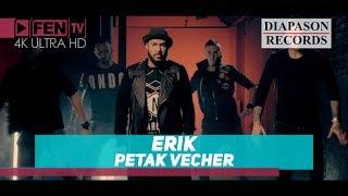 ERIK - Petak vecher / ЕРИК - Петък вечер