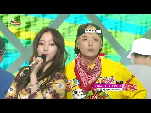 【TVPP】Amber(f(x)) - SHAKE THAT BRASS (feat. Kei Of Lovelyz) @ Show Music core Live