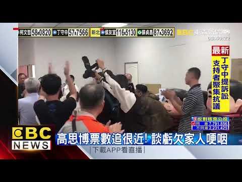 黃偉哲當選台南市長 黃偉哲:感謝市民願意再信我