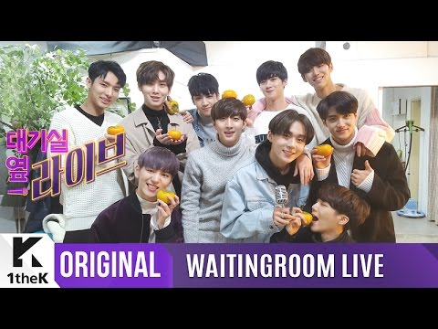WAITINGROOM LIVE: PENTAGON(펜타곤) 's Mannequin Challenge_ Can You Feel It(감이 오지)