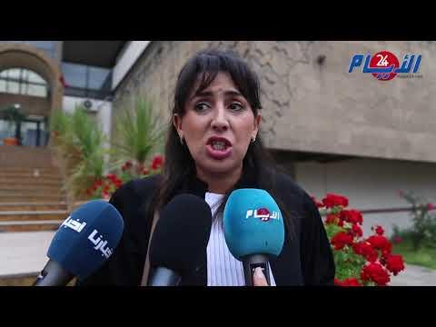 عاجل.. مريم جمال الإدريسي: بوعشرين يهدد أسماء الحلاوي داخل قاعة المحكمة