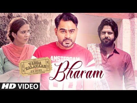 Bahram : Prabh Gill - Alfaaz - Vadda Kalakaar - Kuldeep Kaushik