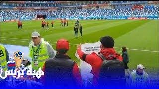 حصري حكام مقابلة المغرب واسبانية يشاهدون احتجاج مغربي على الفيفا ...