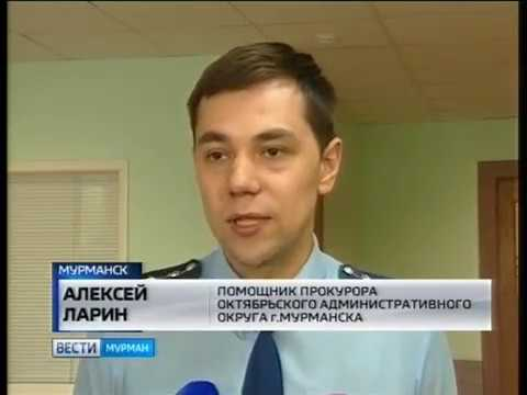 16 эпизодов, ущерб - 3 миллиона рублей. В Мурманске перед судом предстал телефонный мошенник из Курганской области