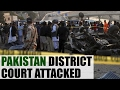 Pakistan district court attacked, explosion injure several