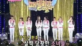 Yoona♥ SNSD | EP 11 - 03