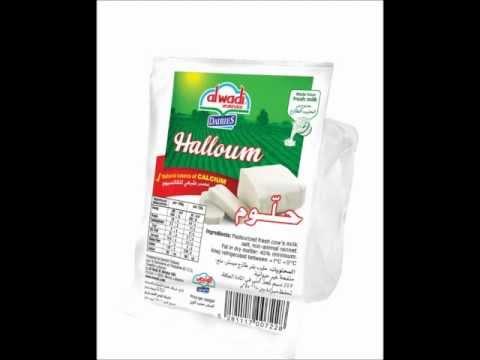Halloum Radio Ad - Al Wadi Al Akhdar