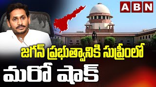 SC refuses to stay on AP HC order over English medium in g..