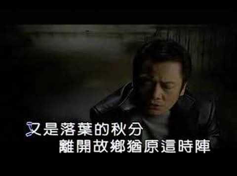 袁小迪 - 秋分