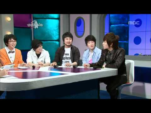 The Radio Star, Epik High(2) #21, 에픽하이, 케이윌(2) 20090610