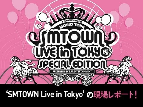 Enjoy 'SMTOWN LIVE in TOKYO SPECIAL EDITION' on facebook!