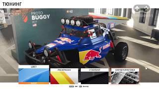 Геймплей онлайн игры The Crew 2 (Full HD, Ultra Graphics)
