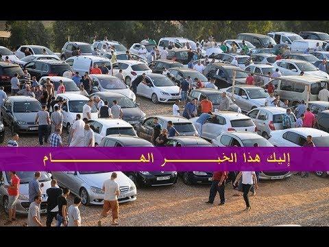 ردارات جديدة لمراقبة سرعة السيارات بالمغرب