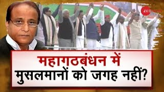 Breaking News: Azam Khan hits out at Mamata Banerjee's Kolkata rally