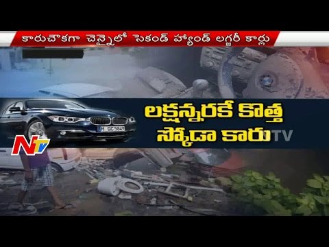Second Hand Luxury Cars selling Cheap in Chennai    NTV