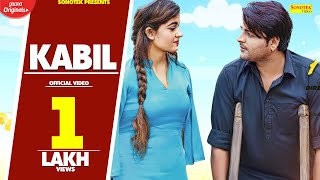 KABIL – Anjli Raj FT Shivani Sharma